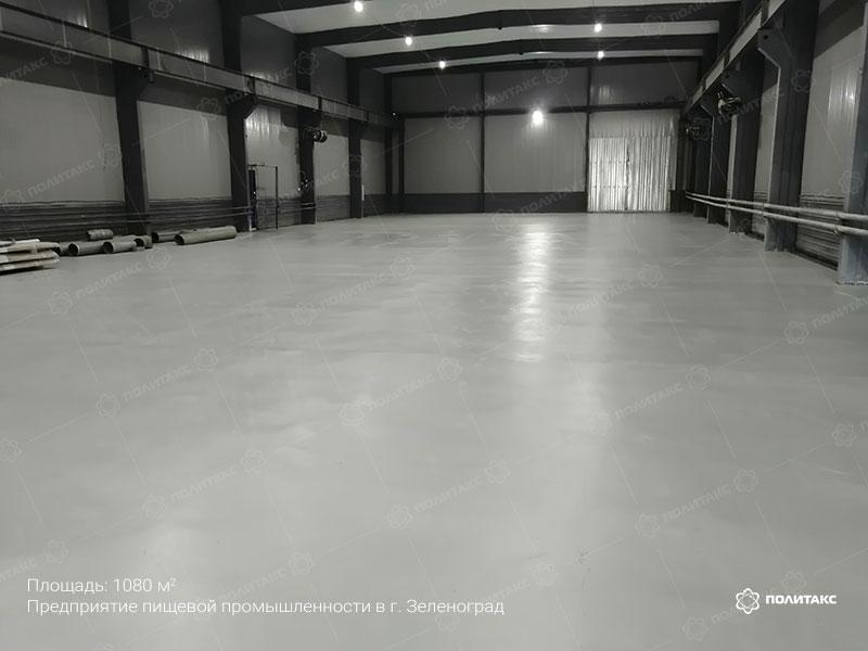 Безыскровый бетон купить бетон заводоуковске